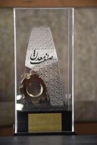 تندیس افتخار سال جهش تولید